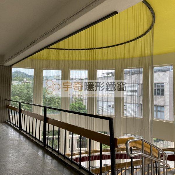 台北大安芳和國中 – 設置隱形鐵窗作為樓梯防墜網、樓梯安全網