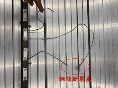 放大鋼絲斷點不在墊片上